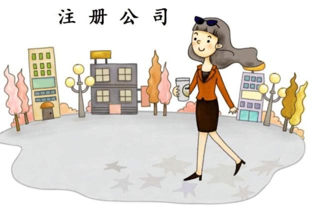 上海公司注册为什么要选择代理?
