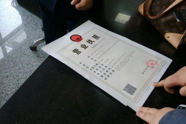 营业执照年检网站是哪个? 营业执照网上年检怎么操作?