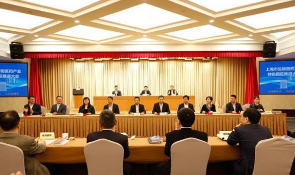 上海5个生物医药特色产业园区正式授牌!