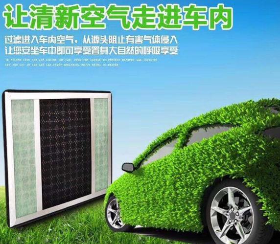 车内空气净化器有用吗?