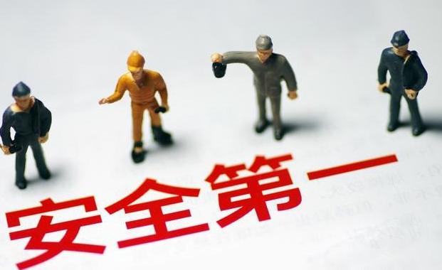 必须办理安全生产许可证的行业有哪些?