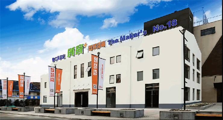 星巴克中国大陆首家集装箱店,现身上海智慧湾科创园