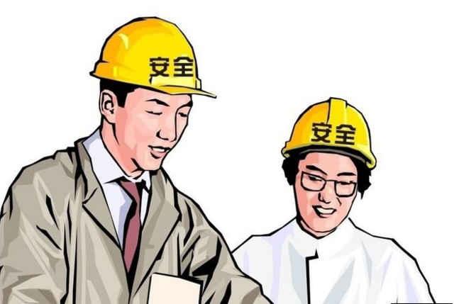 安全生产许可证怎么查?